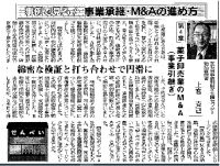 大商ニュース10月10日号.jpg
