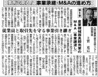 大商ニュース11月10日号.jpg