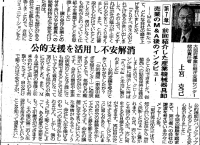 210310大商ニュース.jpg