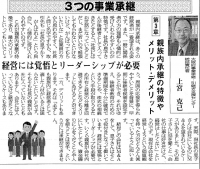 210910大商ニュース.jpg